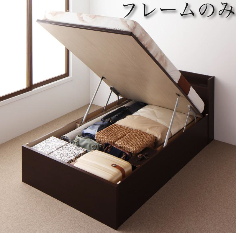 送料無料 跳ね上げ式ベッド セミダブル お客様組立 日本製 跳ね上げベッド Clory クローリー ベッドフレームのみ 縦開き 深さラージ 収納ベッド ガス圧 コンセント付き セミダブルベッド