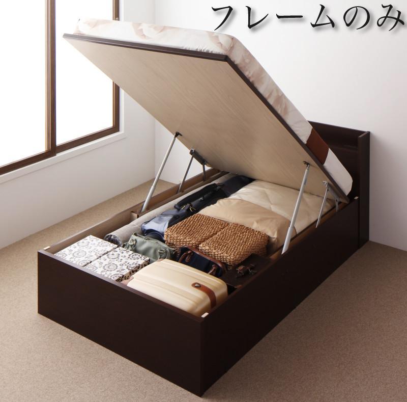 送料無料 跳ね上げ式ベッド セミダブル お客様組立 日本製 跳ね上げベッド Clory クローリー ベッドフレームのみ 縦開き 深さグランド 収納ベッド ガス圧 コンセント付き セミダブルベッド