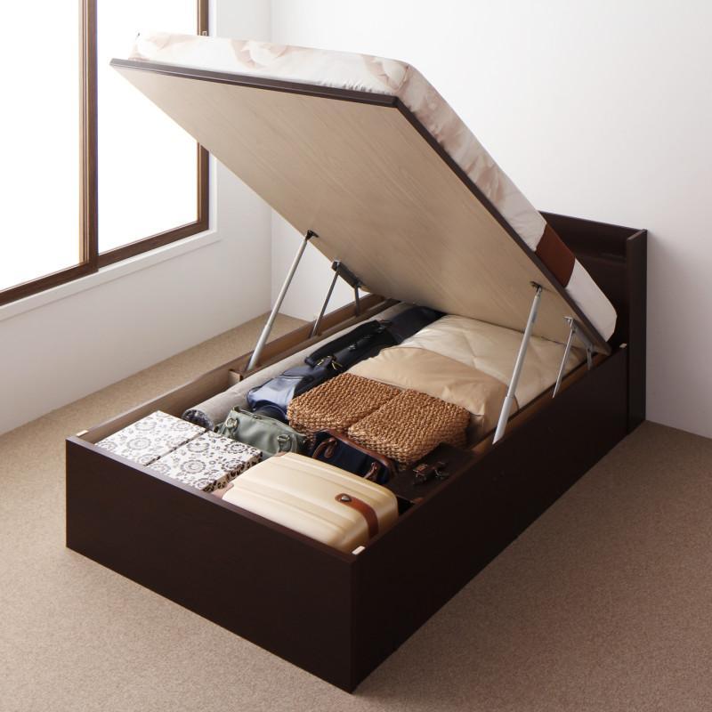 送料無料 跳ね上げ式ベッド セミダブル お客様組立 日本製 跳ね上げベッド Clory クローリー 薄型プレミアムポケットコイルマットレス付き 縦開き 深さレギュラー 収納ベッド ガス圧 コンセント付き セミダブルベッド