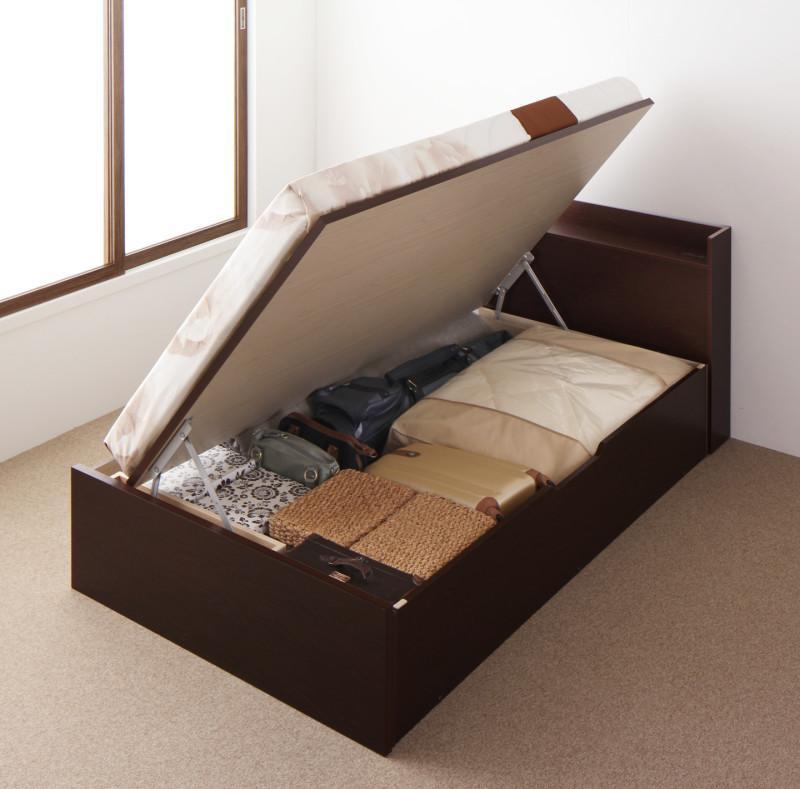 送料無料 跳ね上げ式ベッド シングル お客様組立 日本製 跳ね上げベッド Clory クローリー 薄型抗菌国産ポケットコイルマットレス付き 横開き 深さレギュラー 収納ベッド ガス圧 コンセント付き シングルベッド