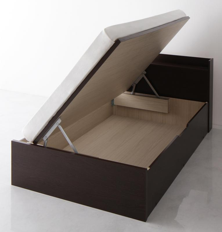 送料無料 跳ね上げベッド セミダブル お客様組立 Freeda フリーダ 薄型プレミアムポケットコイルマットレス付き 横開き 深さレギュラー 収納ベッド マット付き 跳ね上げ式ベッド セミダブルベッド