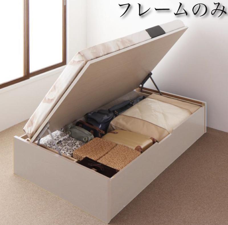 送料無料 跳ね上げ式ベッド セミシングル お客様組立 日本製 跳ね上げベッド Regless リグレス ベッドフレームのみ 横開き 深さラージ 収納ベッド ガス圧 ヘッドレス セミシングルベッド