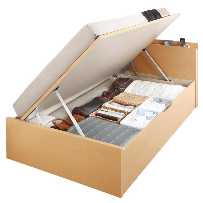 送料無料 跳ね上げ式ベッド セミダブル お客様組立 日本製 跳ね上げベッド Renati-NA レナーチ ナチュラル 薄型スタンダードポケットコイルマットレス付き 横開き 深さレギュラー 収納ベッド ガス圧 セミダブルベッド