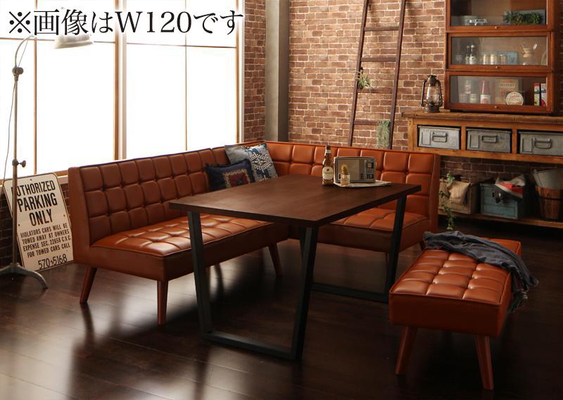 送料無料 アメリカンヴィンテージ リビングダイニングセット Monica モニカ 4点ベンチセット(幅150) 食卓セット テーブルソファセット ダイニングテーブルセット 040601502