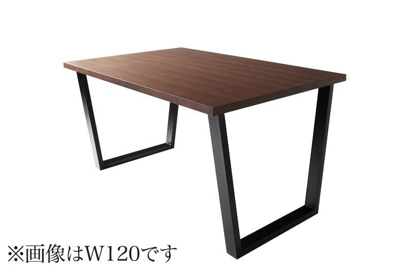 送料無料 アメリカンヴィンテージ リビングダイニング Monica モニカ ウォールナット材テーブル単品(幅150) ダイニングテーブル 食卓テーブル 040601513