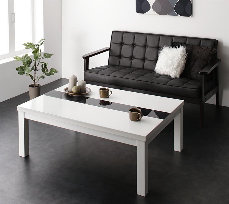 こたつテーブル 長方形 [こたつテーブル単品 鏡面仕上 長方形(75×105cm) アーバンモダンデザインこたつシリーズ VADIT FK バディット エフケー] おしゃれ コタツテーブル