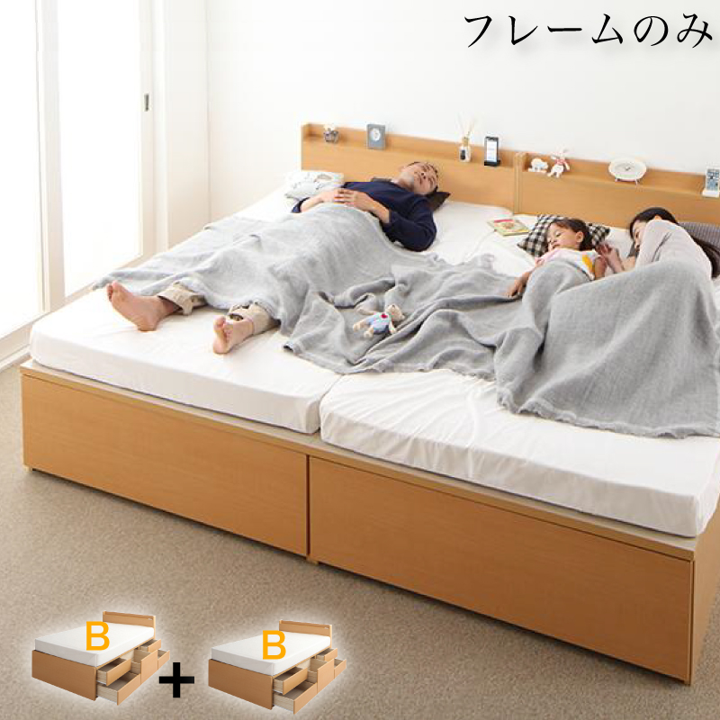 送料無料 大容量収納ベッド 親子ベッド TRACT トラクトシリーズ 【組立設置付】[B+B 鍵・ガード付き ワイドK200] ベッドフレームのみ 日本製 収納付きベッド 連結ベッド