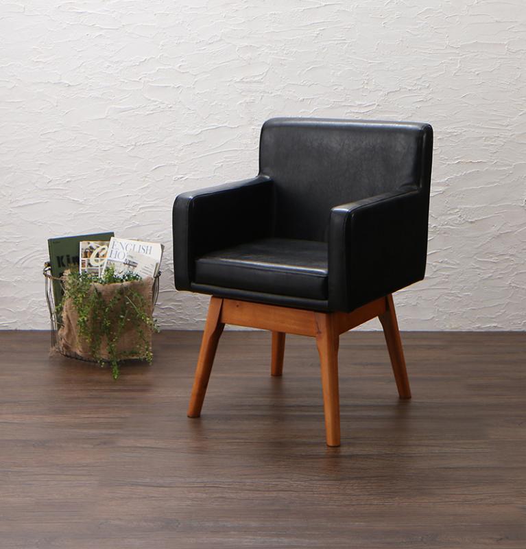 送料無料 ヴィンテージデザイン回転チェアダイニング pigo ピゴ ダイニングチェア 1脚 食卓イス ダイニングチェアー 食卓椅子 回転イス 回転椅子 500024290