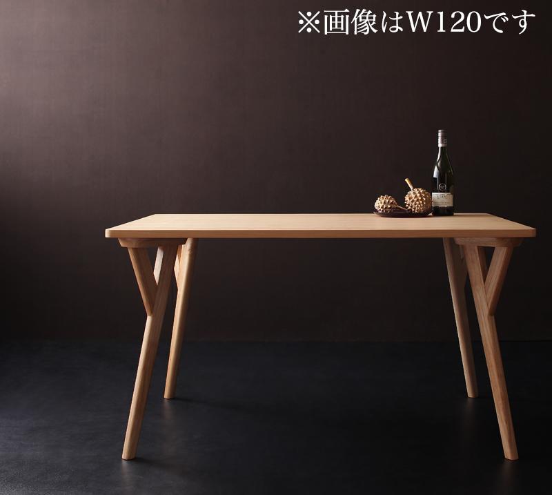 ダイニングテーブル AL完売しました ヴィンテージ ARX アークス W140 モダンデザインリビングダイニングセット 500027761 食卓テーブル 送料無料 テーブル単品 正規取扱店