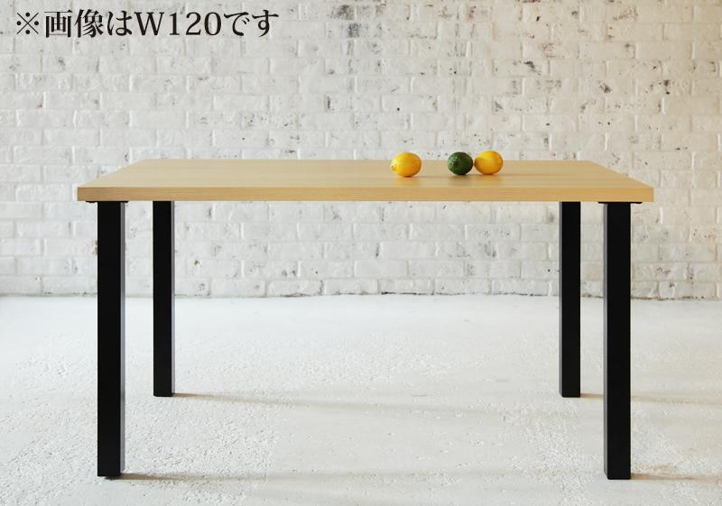 ダイニングテーブル DIEGO 新商品 ディエゴ W150 500027845 食卓テーブル モダンリビングダイニング テーブル単品 代引き不可 幅150 ダイニングテーブル単品