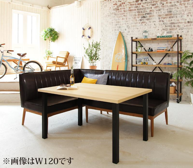 モダンリビングダイニング DIEGO ディエゴ 3点セット(テーブル+ソファ1脚+アームソファ1脚) 左アーム W150 食卓セット テーブルソファセット ダイニングテーブルセット 500027847