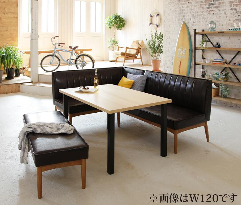 モダンリビングダイニング DIEGO ディエゴ 4点セット(テーブル+ソファ1脚+アームソファ1脚+ベンチ1脚) 左アーム W150 食卓セット テーブルソファセット ダイニングテーブルセット 500027851