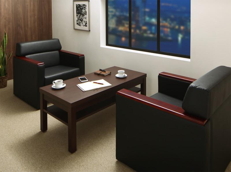【送料無料】 木肘デザイン応接室家具シリーズ Office Grade オフィスグレード ソファ2点&テーブル 3点セット (1P×2+センターテーブル) 来客ソファ オフィス家具 応接セット