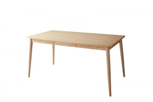 送料無料 天然木タモ材北欧デザインダイニング Vane ヴァーネ テーブル単品(幅150) ダイニングテーブル 食卓テーブル 040600836