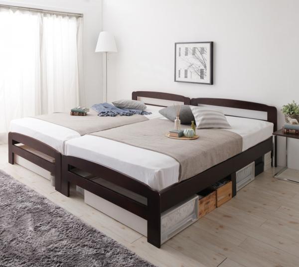 すのこベッド シングル [2台セットタイプ 高さ調節可能 すのこベッド Marone マローネ] 木製ベッド 北欧