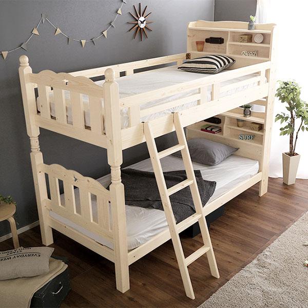耐震仕様のすのこ2段ベッド アウェース 二段ベッド 宮棚付き 子供用ベッド すのこベッド 子供用ベッド シングルベッド