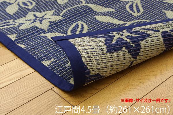 純国産 い草花ござ 『紅葉唐草』 江戸間4.5畳(約261×261cm) リバーシブルタイプ