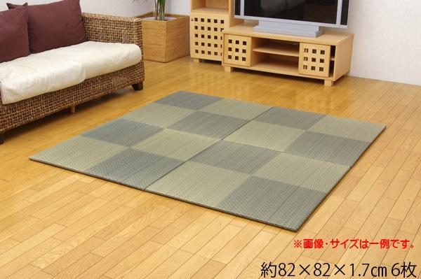 純国産 置き畳 ユニット畳 『シンプルノア』 ブルー 82×82×1.7cm(6枚1セット) 軽量タイプ