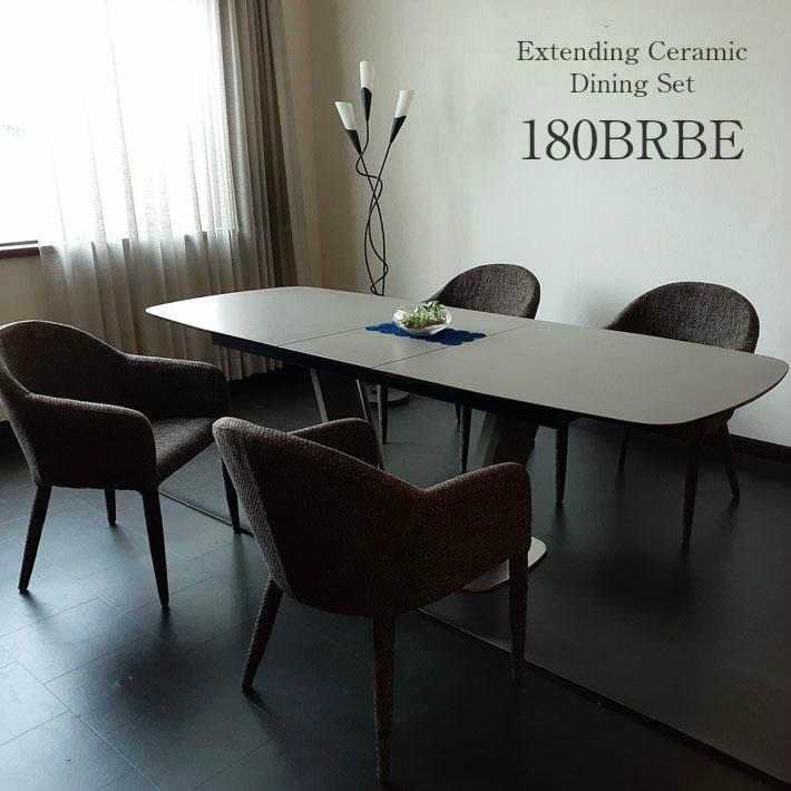 ファブリック 伸張式ダイニングテーブル 強化ガラス ダイニングテーブル ダイニング5点セット 食卓 4人掛け 伸長式 ダイニングテーブルセット モダン イタリアンセラミック 180BRBE 220cm幅 セラミック 180cm幅