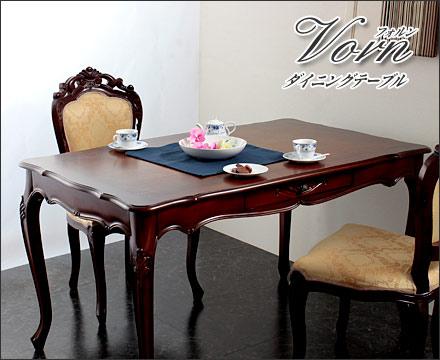 送料無料 ダイニングテーブル 単品 フォルン ダイニング テーブル 木製 四人掛け 4人用 4人がけ つくえ 机 テーブル 食卓テーブル 猫脚 アンティーク 天然木 エレガント 高級感 おしゃれ