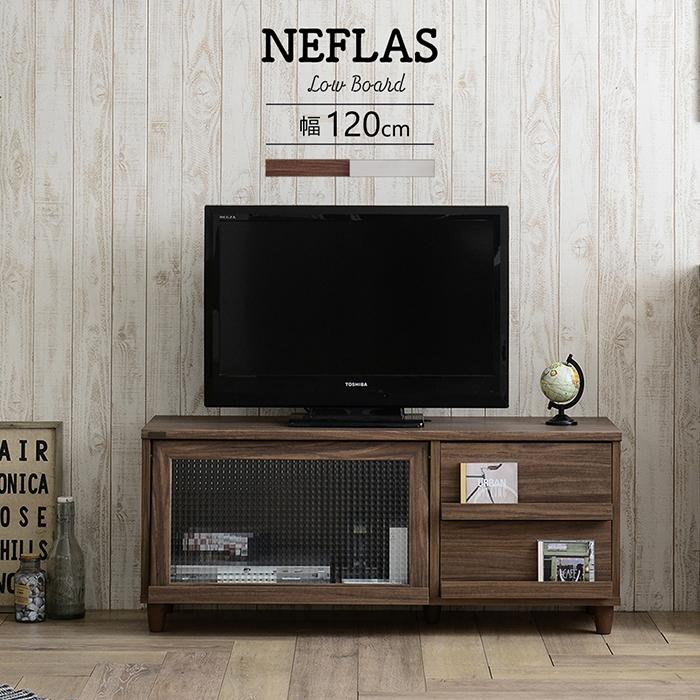 送料無料 テレビ台 ローボード 幅120cm テレビボード 木製 かわいい リビングボード NEFLAS ネフラス ロータイプ 収納 AVボード AVラック テレビラック 40インチ 42型 42V おしゃれ 北欧 モダン アンティーク フレンチカントリー ホワイト ブラウン