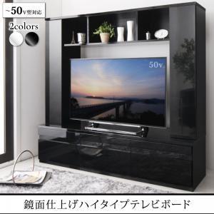 送料無料 鏡面仕上げハイタイプTVボード MODERNA モデルナ 約幅170 ハイタイプテレビ台 ハイタイプTV台 ブラック ホワイト ~50型 500024312