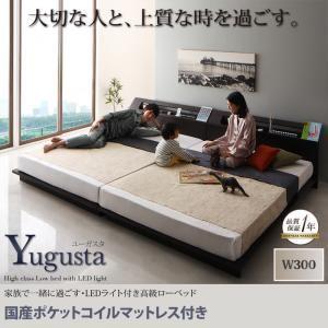 送料無料 LEDヘッドライト付き ローベッド ワイドK300 Yugusta ユーガスタ 国産ポケットコイルマットレス付き W300 フロアベッド 棚付き コンセント付き マット付き 500020668