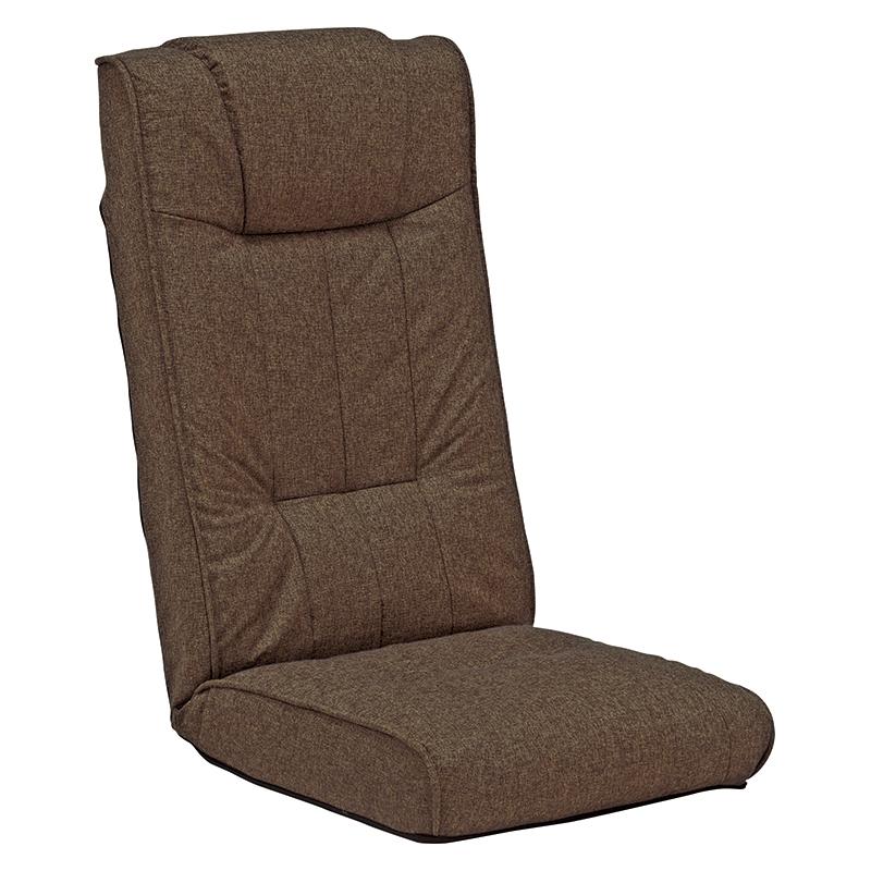 送料無料 座椅子 ハイバック座椅子 リクライニング チェアー 座いす イス 椅子 フロアチェア フロアソファ チェア 1人掛け 一人用 一人掛けソファー ファブリック おしゃれ 母の日 父の日 敬老の日 ブラウン LZ-4266BR