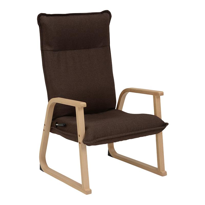 送料無料 座椅子 リクライニング 肘掛け 一人掛け 折りたたみ コンパクト フロアソファー 腰痛 立ち上がり補助 座いす ザイス おしゃれ 和モダン シンプル ブラウン LZ-4224BR