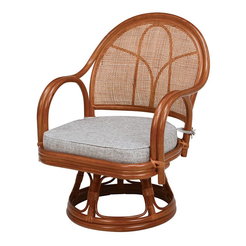 送料無料 回転座椅子 ロータイプ 籐チェアー 回転式 肘掛け 一人掛け 高座椅子 座いす ザイス おしゃれ 和モダン シンプル RZ-634BR