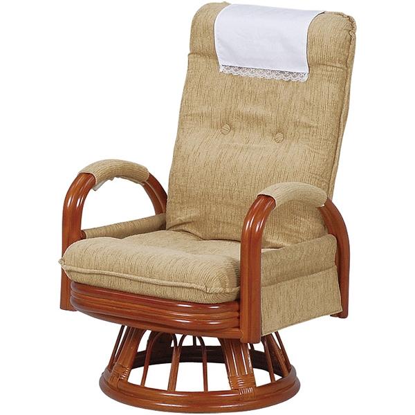 送料無料 座椅子 回転座椅子 ハイバック 360度回転式 回転椅子 高座椅子 リクライニング座椅子 肘付き 肘掛け 木製 一人掛け 籐チェアー 1人 和室 フロアチェア フロアチェアー おしゃれ 母の日 高級感 ライトブラウン RZ-973-Hi-LBR