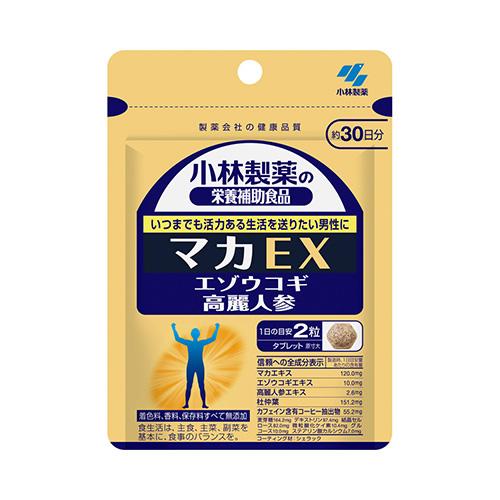 マカEX 60粒 注目ブランド 本日の目玉 離島は除く 3980円以上で送料無料