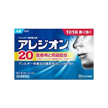 定形外郵便 発送方法選択の際はメール便をご選択ください 第2類医薬品 アレジオン20 毎日続々入荷 豪華な 鼻水の薬 6錠 錠剤 アレジオン