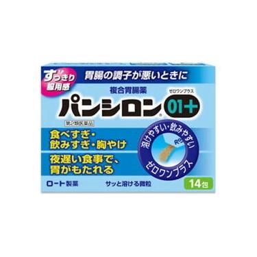 お買い物総額3980円以上で送料無料 沖縄 その他離島を除き 14包 売れ筋ランキング パンシロン01プラス 第2類医薬品 情熱セール