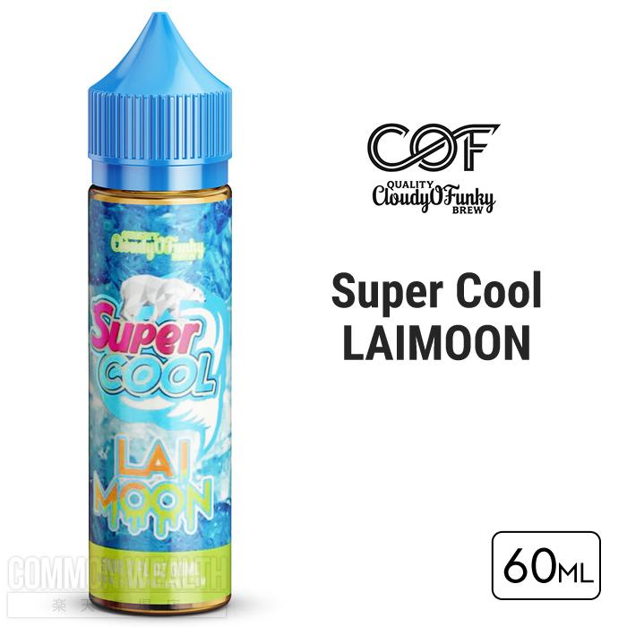 甘酸っぱいレモンたっぷりのレモネード感覚のフレーバーです クリックポスト 送料無料 Cloudy O Funky Super Cool 激安通販 LAIMOON 60ml クラウディー オー メンソール フルーツ リキッド ベイプ ライムーン ファンキー ブランド買うならブランドオフ ライム VAPE 電子タバコ