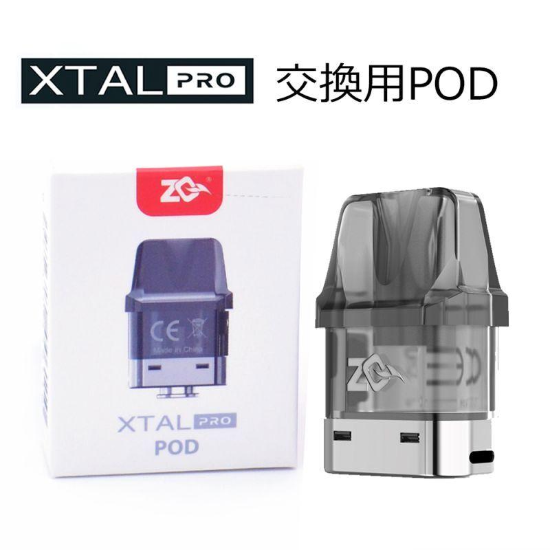 ZQ社製 XTAL 数量は多 Pro でご使用頂ける 交換用ポッド ZQ PRO 交換用 POD 大好評です 1個入り ゼットキュー エクスタル メール便 VAPE タイプ cartridge プロ 交換 ベイプ 電子タバコ 型 カートリッジ 対応 ポッド