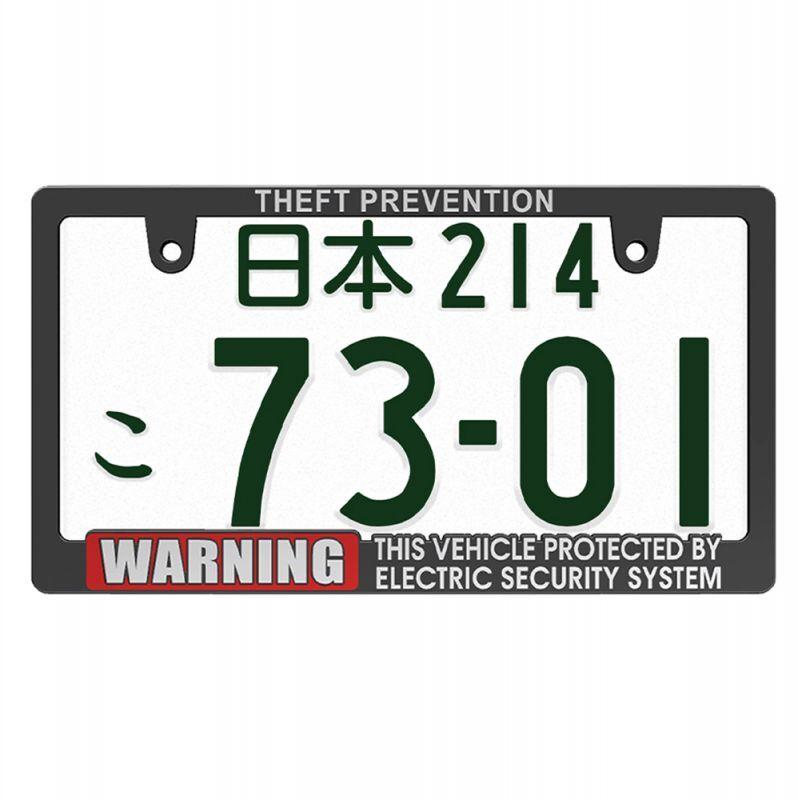 新バージョン 立体文字のライセンスフレーム 送料無料 WARNING 海外限定 SECURITY ナンバープレート ナンバーフレーム ライセンスフレーム 軽自動車 1枚 艶消しブラック カスタム 簡単取付 ドレスアップ 普通車 車検対応 人気激安