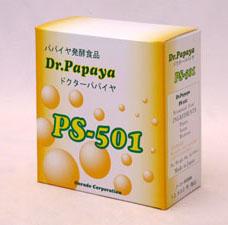 送料無料!【Dr.PAPAYAPS-5015箱セット】【送料無料】【10P01Apr16】
