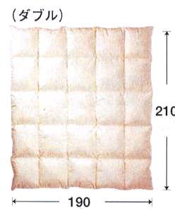 3シーズン対応2枚合わせ羽毛フトン(ポーリッシュホワイトグース95%)ダブル布団ふとん(有)アイダ―寝装品