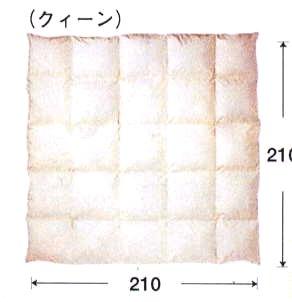 3シーズン対応2枚合わせ羽毛フトン(ポーリッシュホワイトグース95%)クイーン(ワイドダブル)布団ふとん(有)アイダ―寝装品