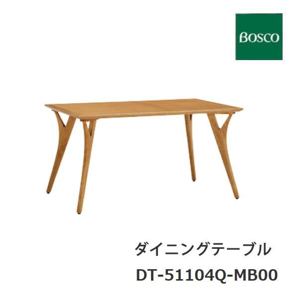 【P15】【送料無料】ボスコ DT-51104Q-MB00 135cm幅ダイニングテーブル朝日木材加工 BOSCO