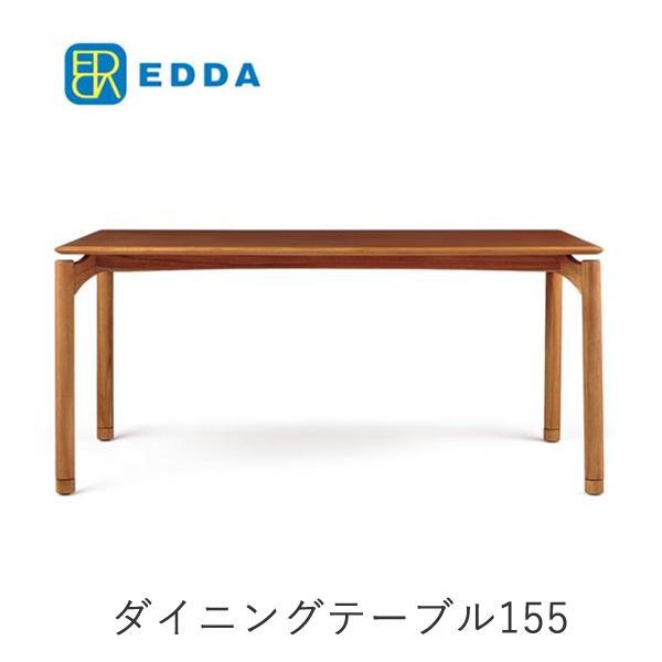 SA743 エクステンション センターテーブル ダイニングテーブル 伸縮 木製 テーブル おしゃれ 机 伸長式テーブル 120cm〜180cmへ 食卓 伸張式テーブル 伸縮テーブル インテリア