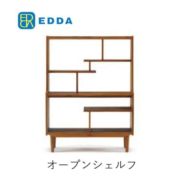 【ポイント15倍 ~5/28 AM9:59まで】【開梱設置】EDDA エッダ オープンシェルフ SH30503M-EL000幅90cm キャビネット 北欧デザイン朝日木材加工