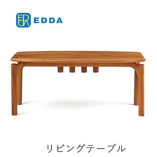 【P15】【送料無料】EDDA エッダ 幅106cmリビングテーブル LT30203F-EL000 北欧デザイン朝日木材加工