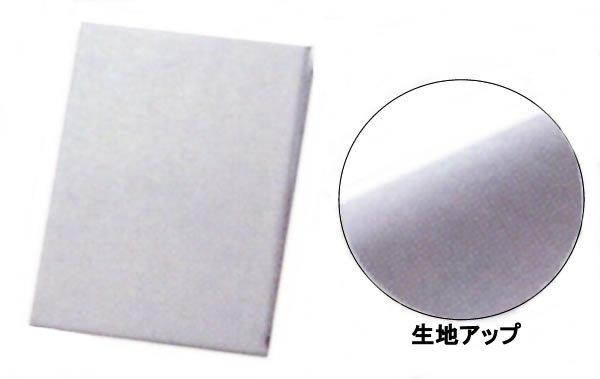 【除】Lデプス マットレスカバー シングル(マット厚40cm対応) フランスベッドボックスシーツ寝装品