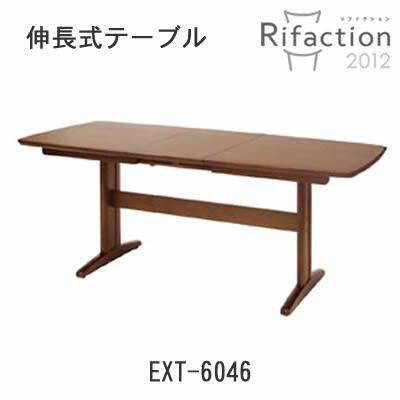 【8P10】【送料無料】EXT-6046 伸長式ダイニングテーブルリファクション Rifaction(幅140/180cm×奥行85cm)イバタインテリア