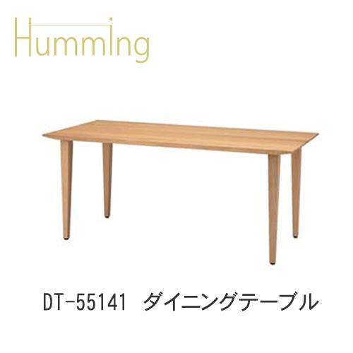 【8P10】【送料無料】Humming(ハミング)DT-55141 ダイニングテーブルイバタインテリア