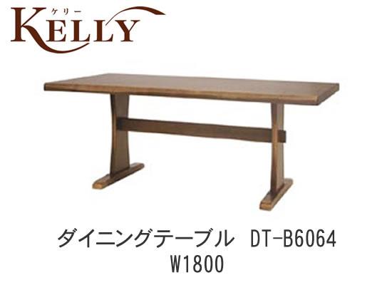 【8P10】【送料無料】KELLY(ケリー)ダイニングテーブル(180×90) DT-B6064イバタインテリア