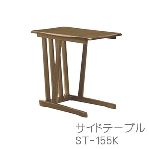 【8P10】【送料無料】木楽 サイドテーブルST-155Kイバタインテリア