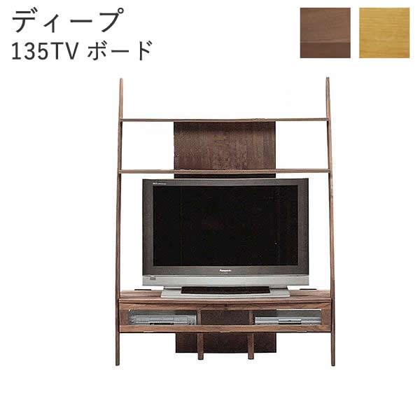 【P10】【送料無料】DEEP ディープ ビート 135TVボード